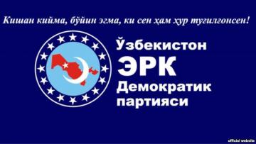 "ЎЗБЕКИСТОН ""ЭРК"" ДЕМОКРАТИК ПАРТИЯСИНИНГ БИЛДИРИШИ"