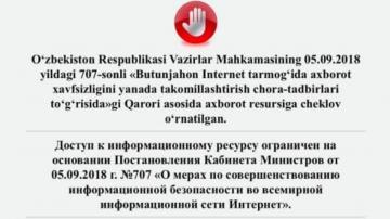 "Эрк Демократик Партияси ""АОКА""ни судга беради"