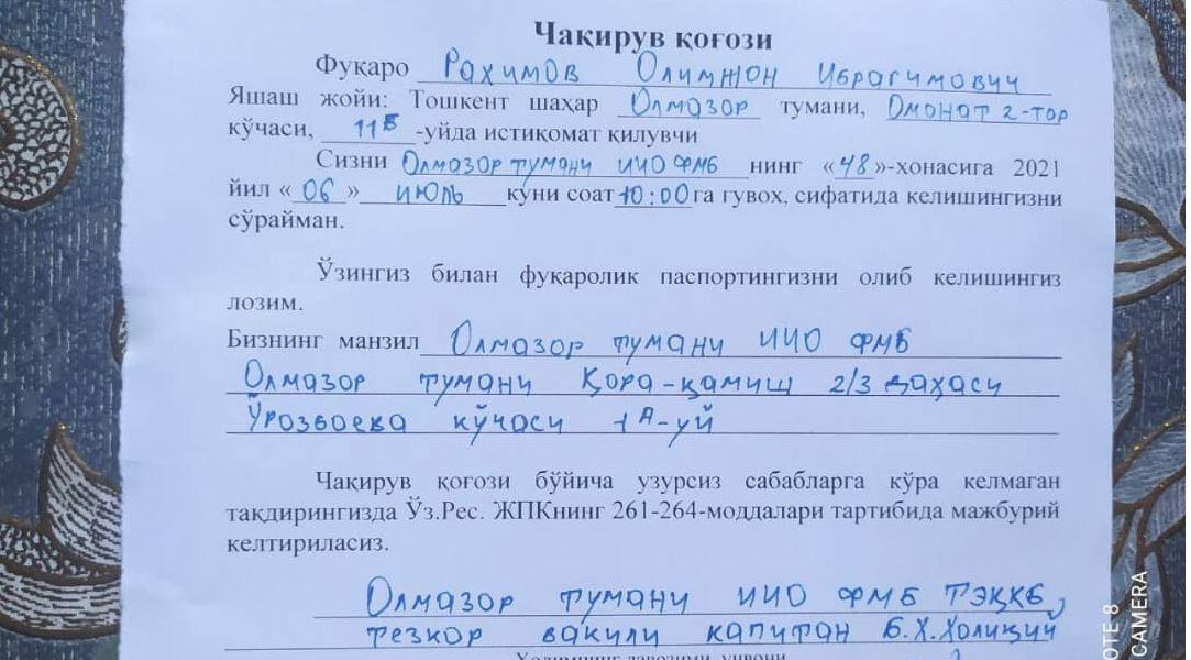 ЭРК Демократик Партияси аъзоларига босимлар бошланди