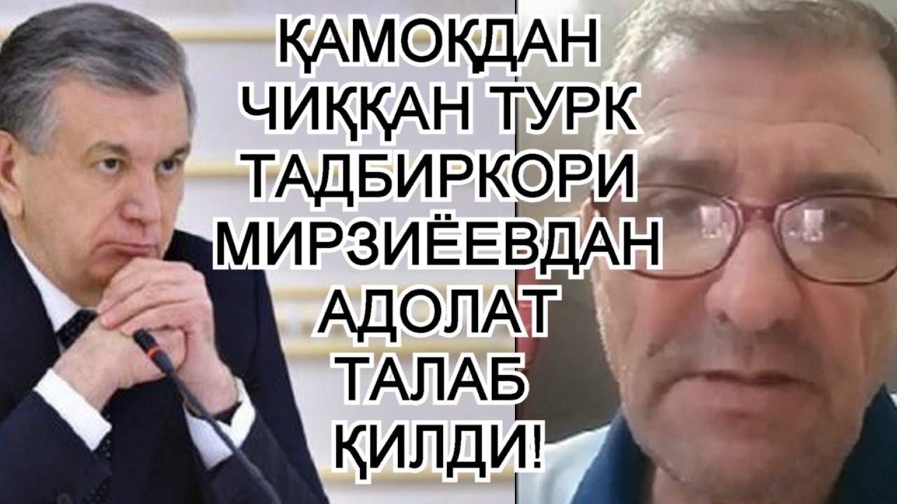 """Турк тадбиркори: """"Ўзбек терговчилари, сиз пул учун одамларни хаётини яксон қиласиз"""""""