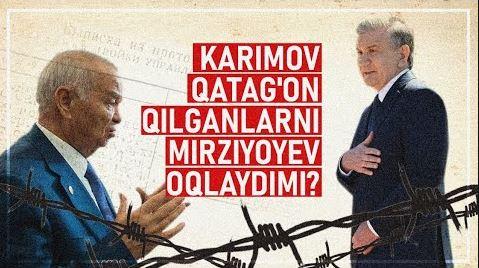 Қатағон қурбонлари: Каримов репрессия қилганлар ҳам оқланадими?
