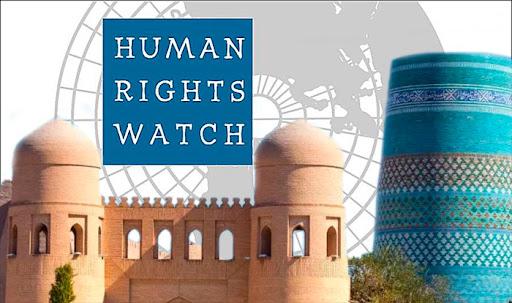 """""""Human Rights Watch"""" Ўзбекистондаги ислоҳотлар муваффақиятсизлиги ҳақида баёнот чиқарди"""